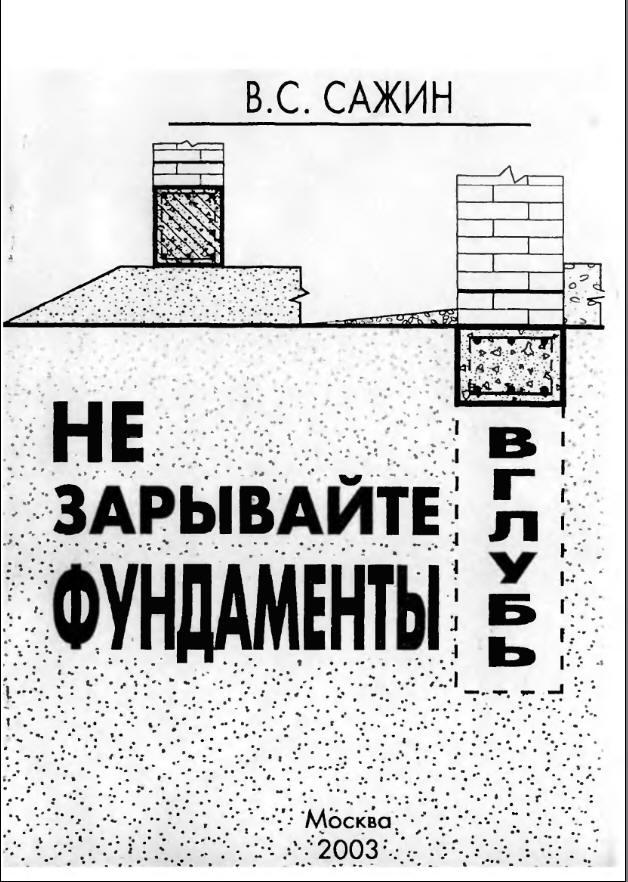Чуковский стихи для детей читать