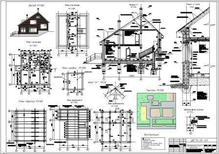 Скачать>>> Курсовой проект по архитектуре на тему Одноквартирный  Скачать>>> Курсовой проект по архитектуре на тему Одноквартирный жилой кирпичный дом Архив проектов домов коттеджей бань
