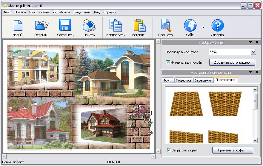 Русскую версию программы проектирование домов