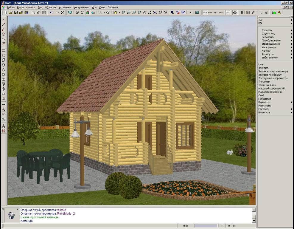 Программа для строительства деревянных домов скачать бесплатно