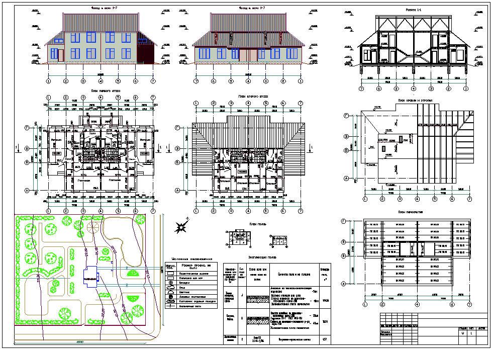 Скачать>>> Курсовой проект по архитектуре на тему Двухквартирный  Курсовой проект по архитектуре
