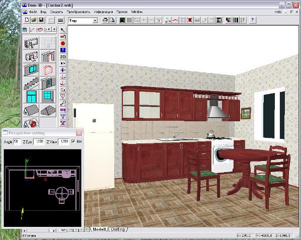 Программа для проектирования интерьера дома