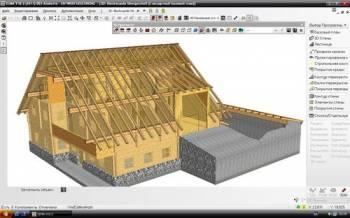 проектирование деревянных домов программа скачать бесплатно на русском - фото 3