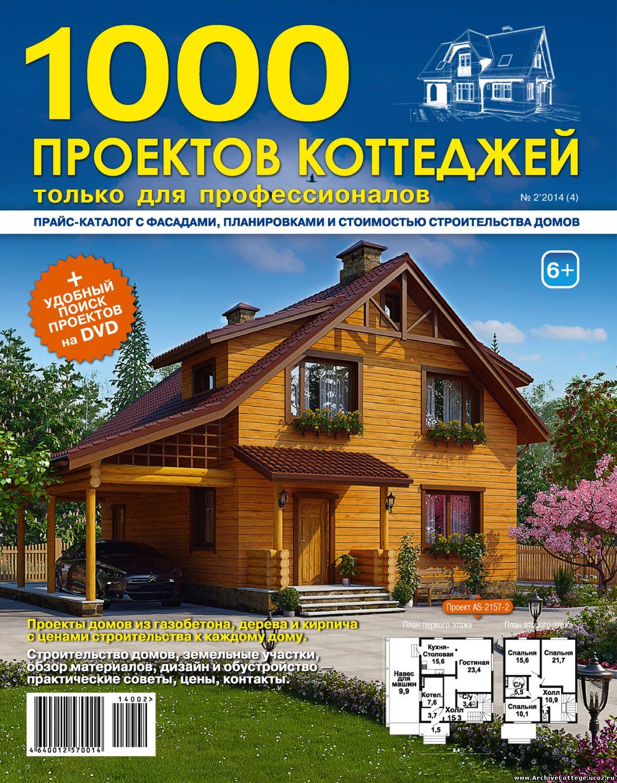 Каркасный дачный дом под Мурманском: фото и проект