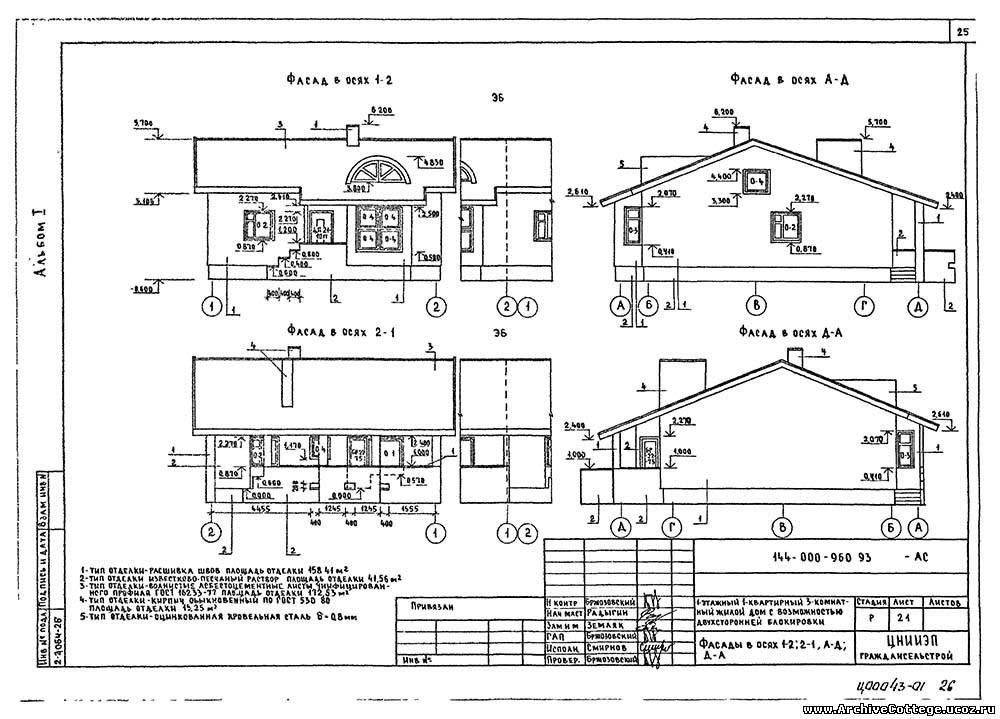 3-комнатный жилой дом с